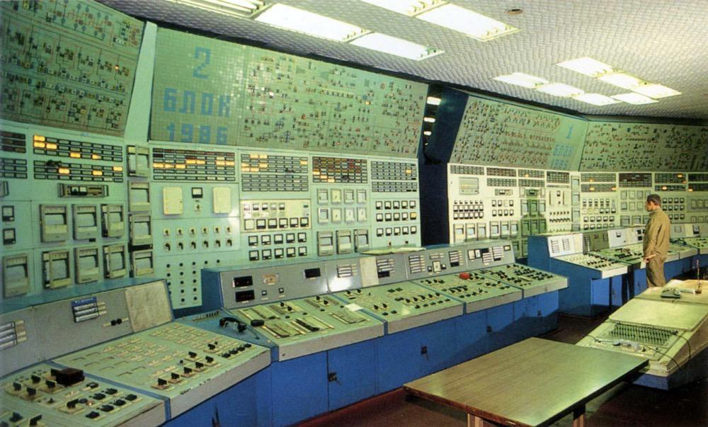An old control room